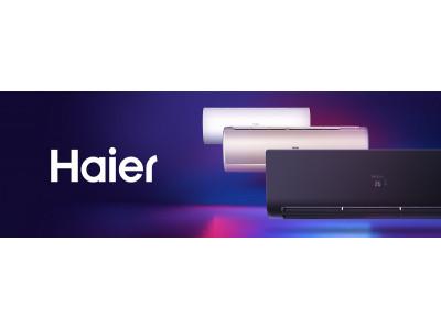 Новинки сплит-систем Haier — 2021